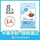 UDR專利濃密膠原蛋白粉PLUS+ x1盒 product thumbnail 1