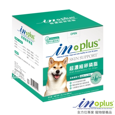 IN-PLUS 贏 犬用 超濃縮卵磷脂 1.5磅