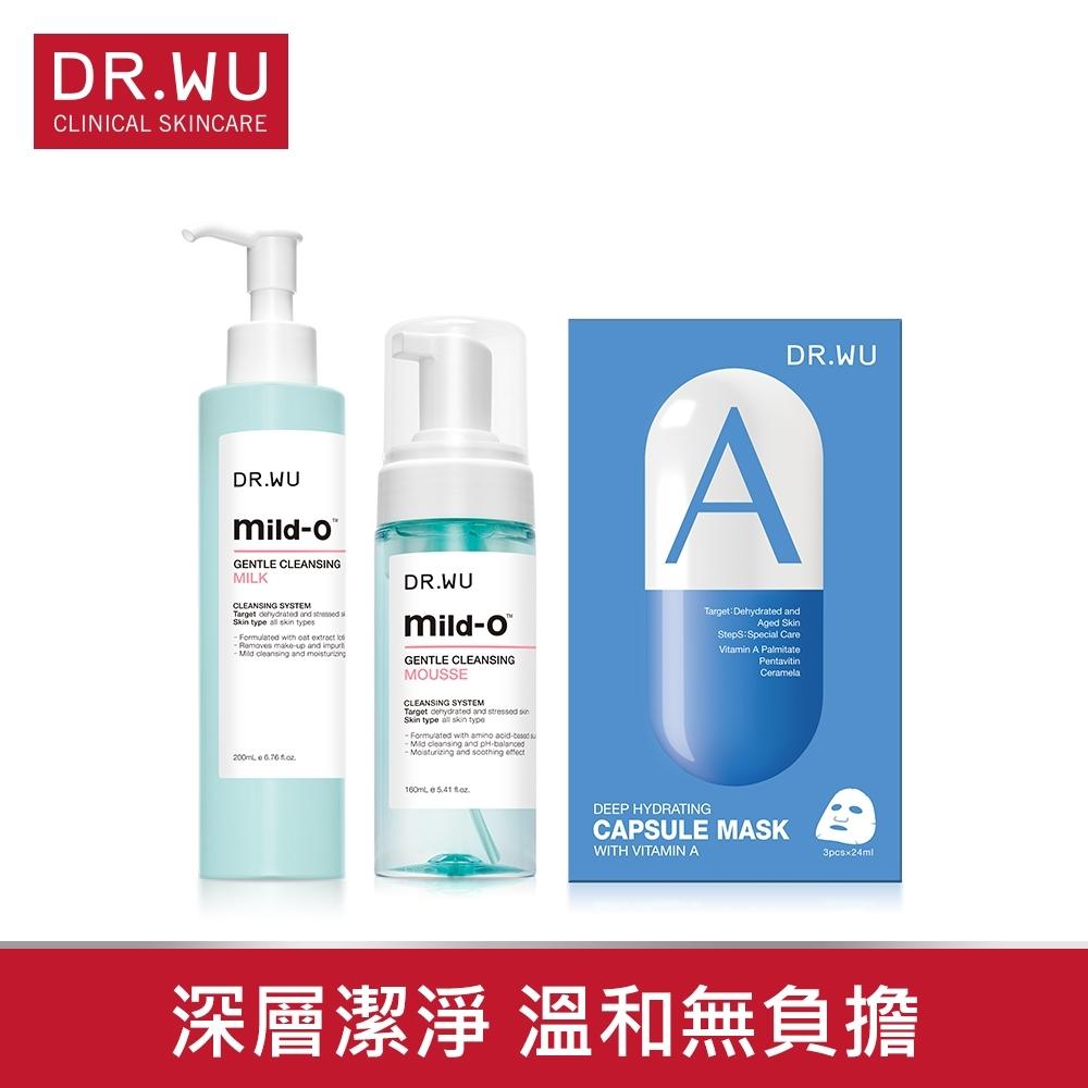 [全膚質] DR.WU溫和淨卸妝乳200ML+溫和慕絲160ML+修復面膜3PCS-A