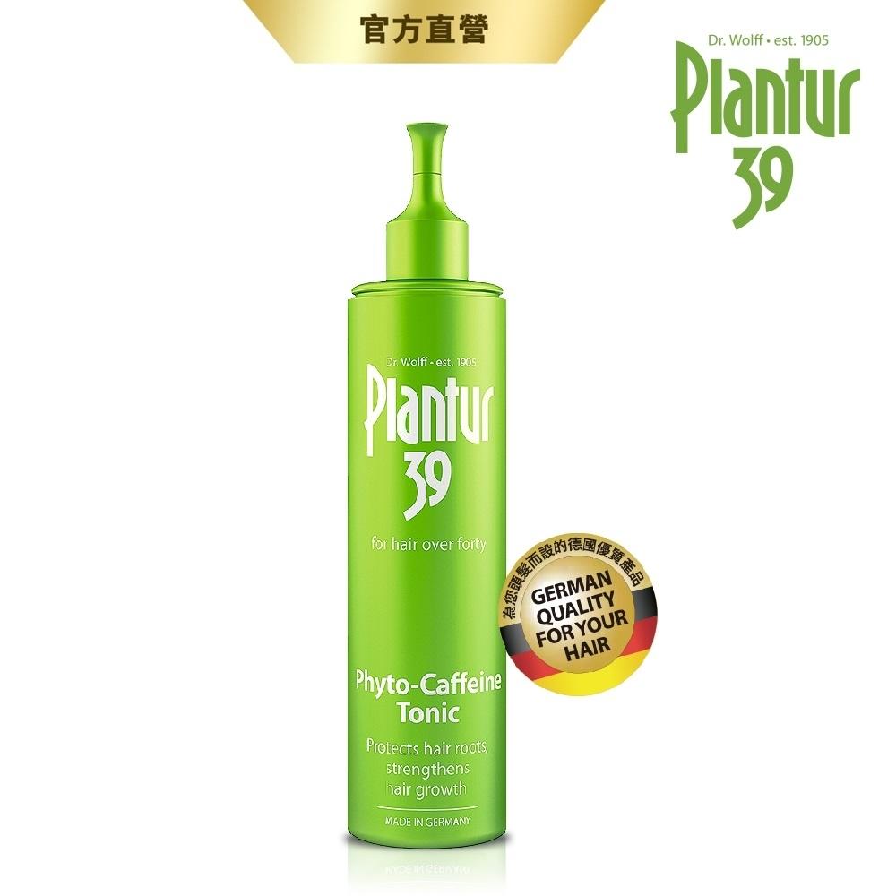 Plantur39 植物與咖啡因頭髮液 200ml