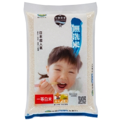 中興米 無洗米(3kg)