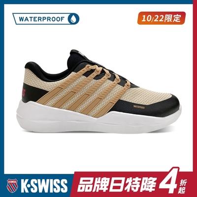 K-SWISS Functional WP防水運動鞋-中性-奶茶/灰