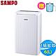 SAMPO聲寶 6L 1級空氣清淨除濕機 AD-WA712T product thumbnail 1