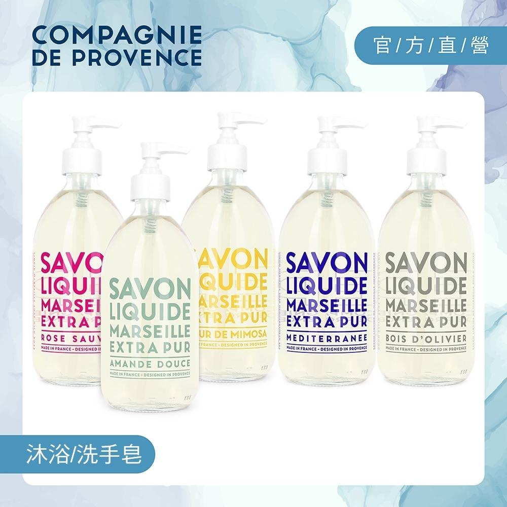 防疫必備★CDP 洗手/肌膚清潔-彩虹系列液態皂495ml-500ml (任選)