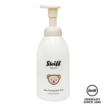 STEIFF德國金耳釦泰迪熊 - 泡泡洗 550ml (媽咪與寶貝系列)