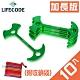 LIFECODE-鋁合金加長魚骨地釘/棧板專用(10入)-顏色隨機出貨-附收納袋 product thumbnail 1