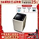 SAMPO聲寶 18KG PICO PURE變頻直立式洗衣機 ES-KD19P(Y1) product thumbnail 2