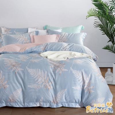 Betrise待秋-藍  雙人-3M專利天絲吸濕排汗四件式兩用被床包組
