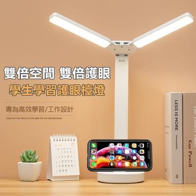 多倍佳 LED智能觸控護眼檯燈 雙燈頭大面積照射 學生學習桌面辦公專用 床頭檯燈 贈USB充電線