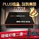 EVBOX 易播盒子 PLUS台灣版 8核心CPU 搭載4G+32G大容量 product thumbnail 2