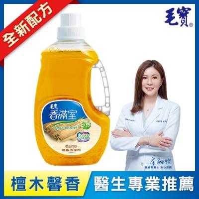 毛寶香滿室地板清潔劑(檀木罄香)2000G