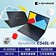 dynabook CS40L-H 14吋筆電 (i5-1035G1 /8GB/512GB/Wi-Fi 6/曜石黑) product thumbnail 1