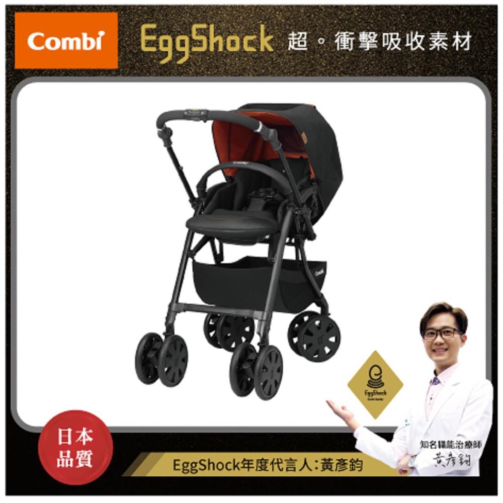 【Combi】CROSSGO 嬰兒手推車(贈皮革握把套)