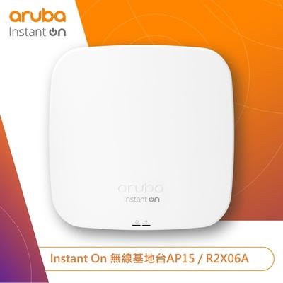 Aruba Instant On無線基地台AP15 (R2X06A)