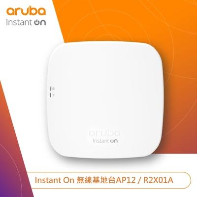 Aruba Instant On無線基地台AP12 (R2X01A)
