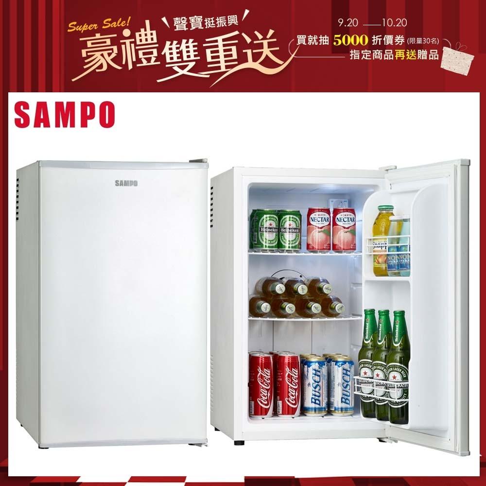 SAMPO聲寶 70L 電子冷藏小冰箱 KR-UB70C
