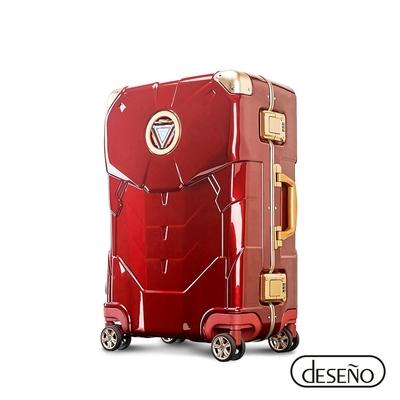 【Deseno 笛森諾】Marvel 漫威 年度限量復仇者20吋 鋁框行李箱 鋼鐵人盔甲箱II-印度紅