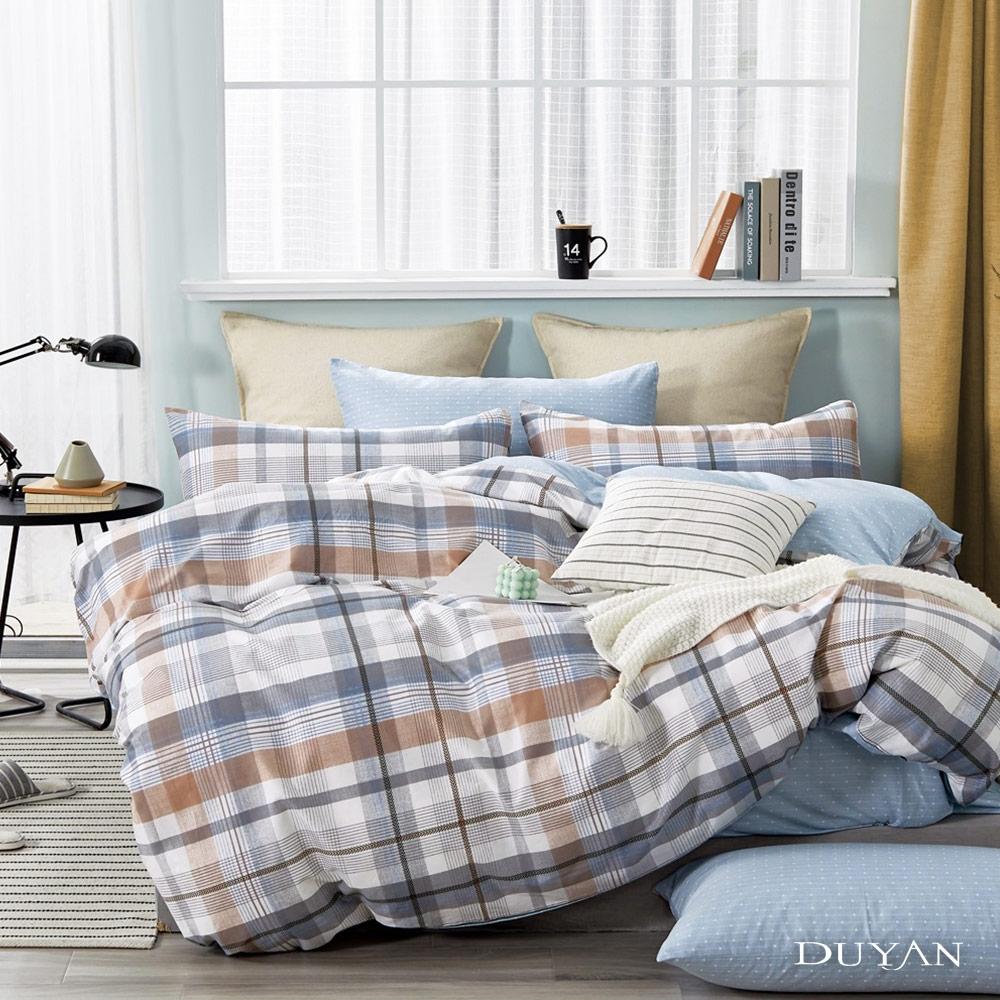 (均一價)DUYAN竹漾-100%精梳純棉-單/雙/大床包被套組-多款任選 台灣製 (流光海格)