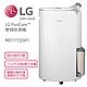 LG樂金 17L 1級變頻PuriCare清淨除濕機 MD171QSK1 product thumbnail 1