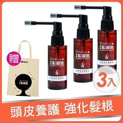 寶齡富錦 髮細胞頭皮養髮精華液(60ml) 買一送二超值組