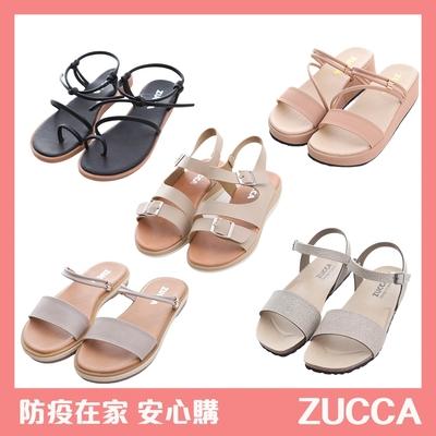 [時時樂限定] Zucca夏季新品平底涼鞋-五款任選