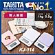日本TANITA電子料理秤-超薄基本款(0.5克~1公斤)KJ114-台灣公司貨 product thumbnail 1