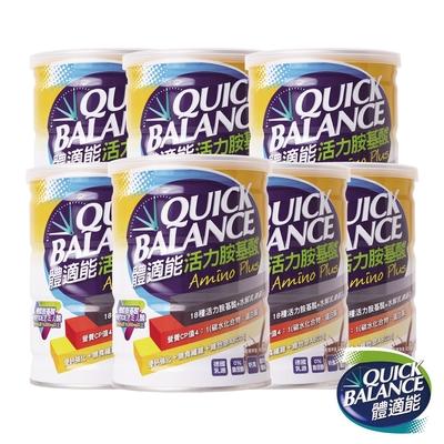 Quick Balance 體適能活力胺基酸(420g)x7入組