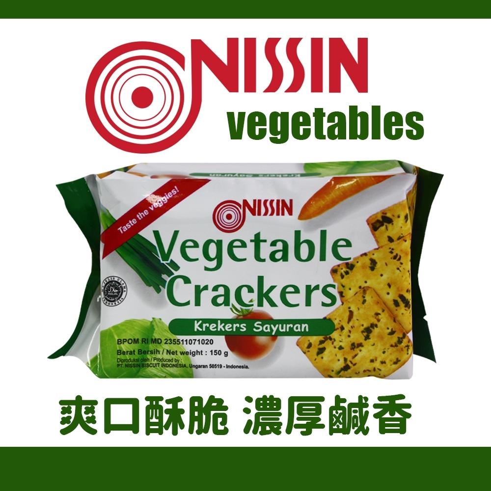 NISSIN 蔬菜蘇打餅(150g)