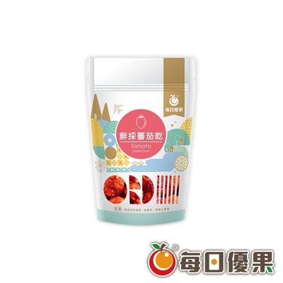 每日優果 鮮採蕃茄乾隨手包(100g)