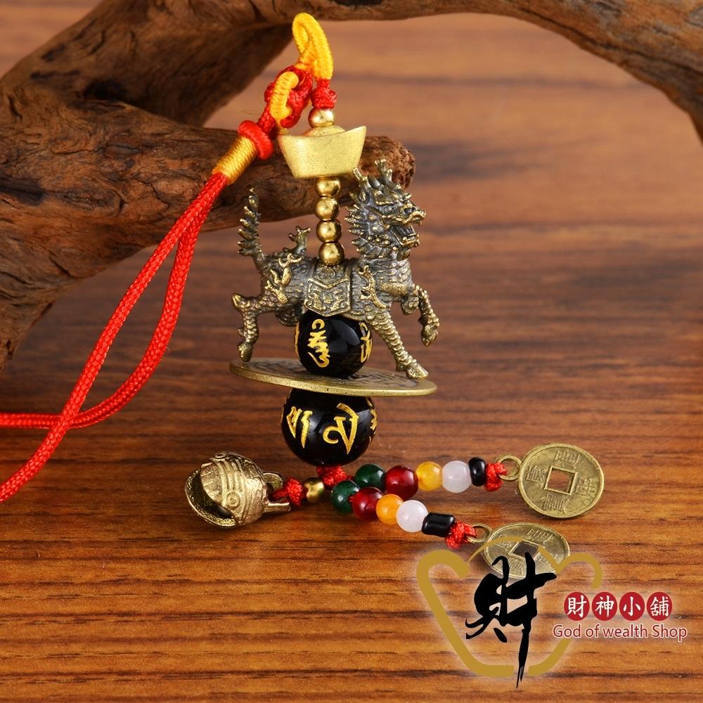 財神小舖 麒麟踩八卦吊飾-古銅 (含開光) DSL-5602