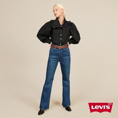 Levis 女款 High Flare復古超高腰合身大寬管牛仔長褲 精工深藍染水洗 有機面料 彈性布料