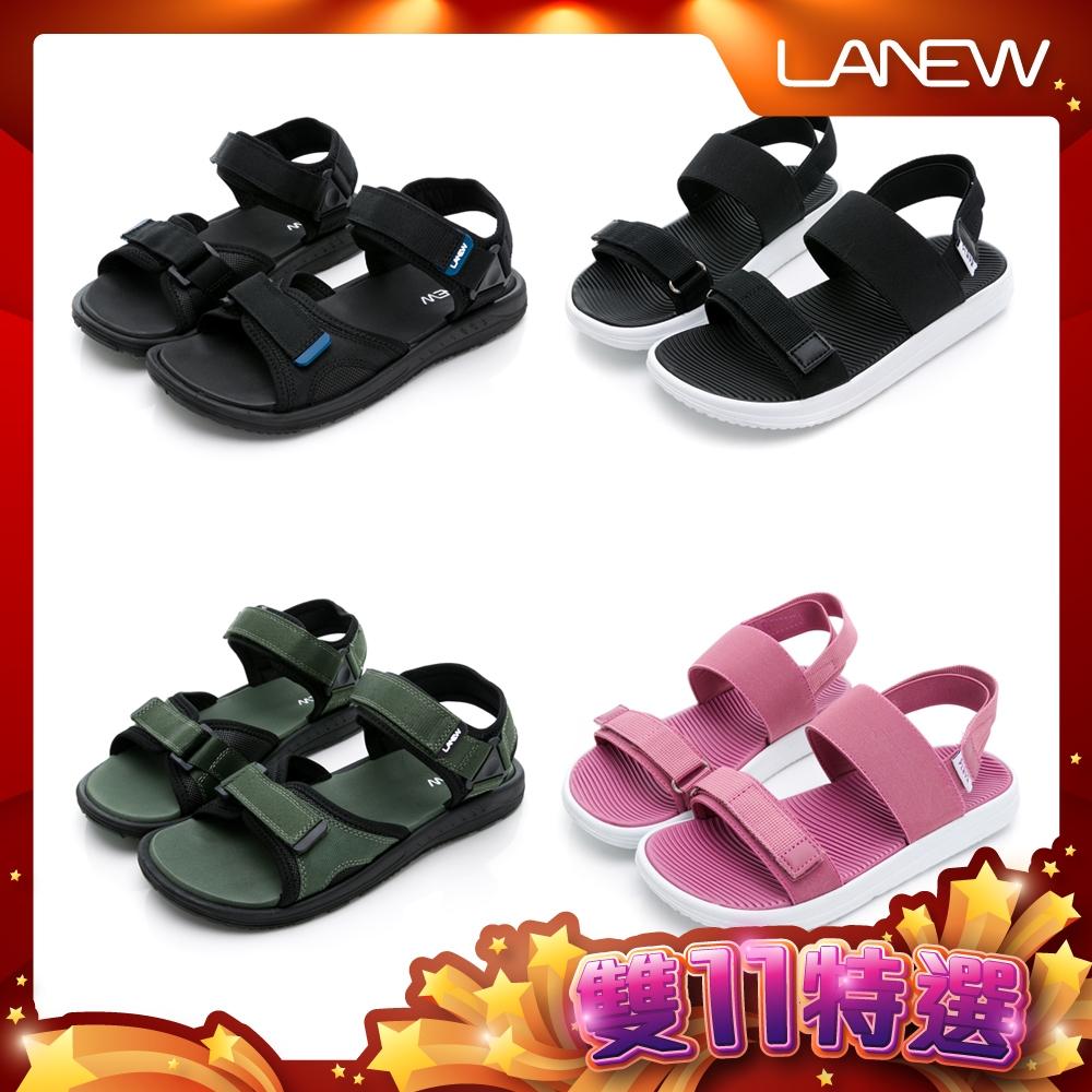 PLAYA 超輕量輕便涼鞋(男/女4款)
