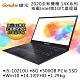 Genuine捷元 14X 14吋筆電(i5-10210U/8G/500GB PCIe SSD/14.1吋) product thumbnail 1