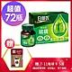 白蘭氏 雙認證雞精72瓶 (70g/瓶 x 12入 x 6盒) product thumbnail 2