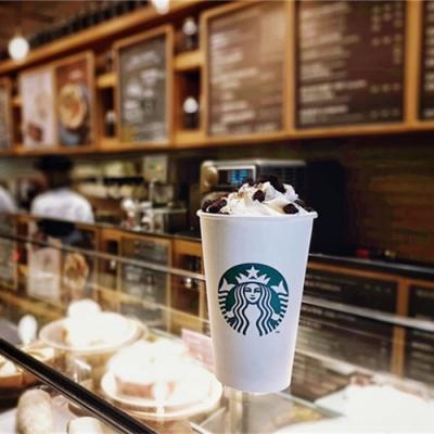 (全省)星巴克咖啡 飲料券