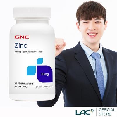 【LAC利維喜】GNC健安喜 優立鋅食品錠100錠(幸福關鍵/鋅好男人/保護力/男性保健)