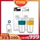 [買2杯送2壺 再送維尼杯套] 樂扣樂扣北歐風兩用耐熱玻璃隨行杯500ML(附吸管) product thumbnail 1
