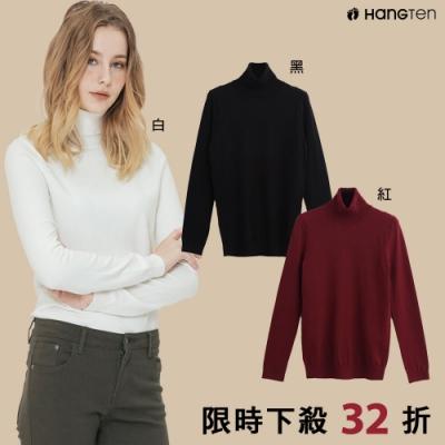 [時時樂限定]Hang Ten - 女裝 - 質感高領針織上衣-三色選