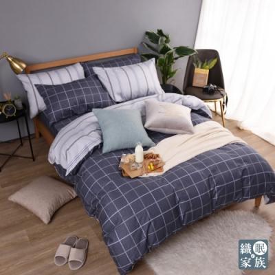 織眠家族 200織精梳純棉-雙人被套床包組-丹麥格語