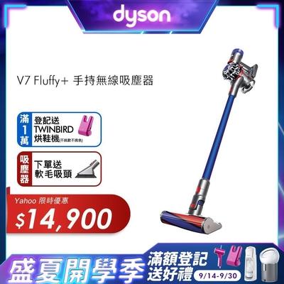 Dyson SV11 V7 Fluffy + 手持無線吸塵器