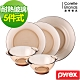 美國康寧Pyrex 透明耐熱玻璃餐盤5件組(501) product thumbnail 1