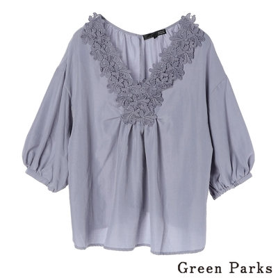 Green Parks 蕾絲領口特色上衣