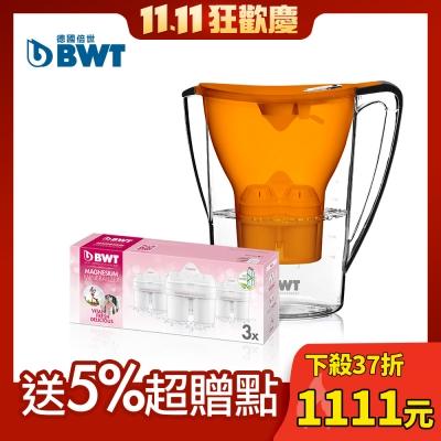 BWT德國倍世 Mg2+鎂離子濾水壺2.7L(橘)+8週長效濾芯(三入組)(共四芯)