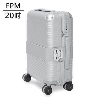 FPM MILANO BANK ZIP Glacier Grey系列 20吋登機箱 冰川銀 (平輸品)