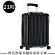 Rimowa Essential Cabin 21吋登機箱 (亮黑色) product thumbnail 1