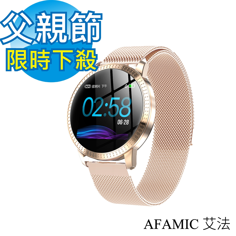 【AFAMIC 艾法】C18智能心率GPS運動手環 運動手錶 磁吸錶帶