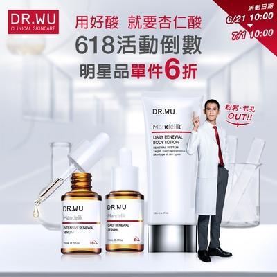 DR.WU 618活動倒數