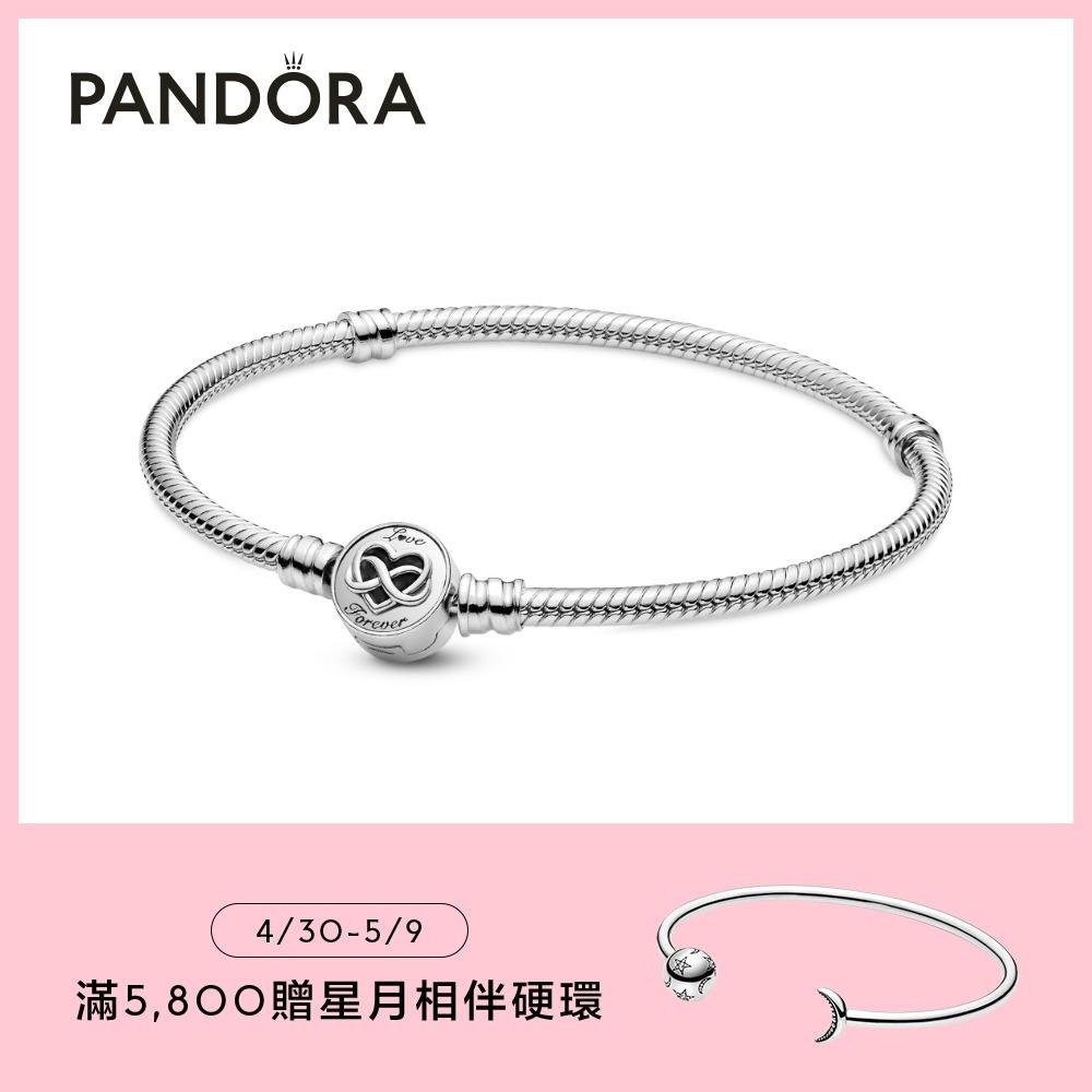 【Pandora官方直營】Pandora Moments 無限愛心飾扣蛇鏈