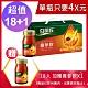 白蘭氏 養蔘飲手提式禮盒(60ml / 18+1瓶) product thumbnail 1