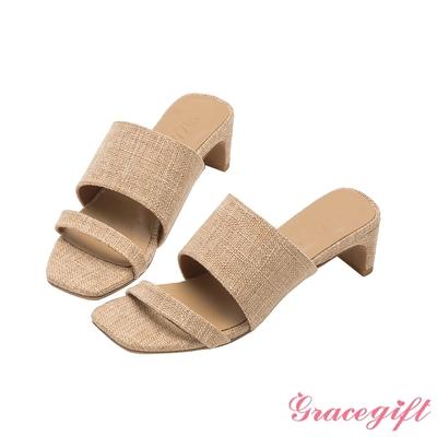 Grace gift X唐葳-聯名素面寬帶扁跟涼拖鞋 駝